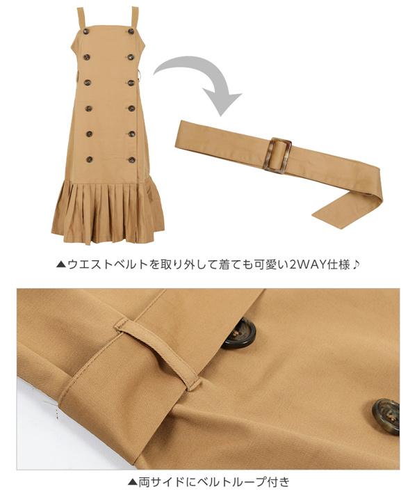 裾プリーツトレンチジャンスカ [E2019]