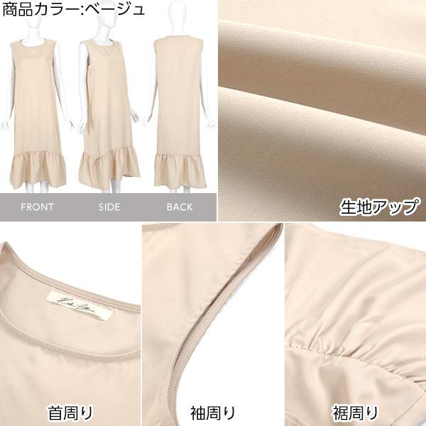 裾切り替えマキシワンピース [E2058]