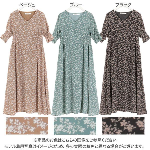 5分袖花柄シフォンワンピース [E2066]