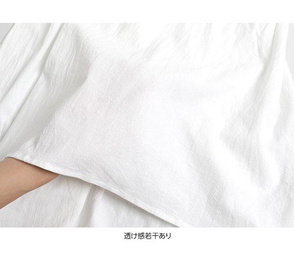 [近藤千尋さんコラボ]3WAYイレギュラーヘムワンピース [E2084]
