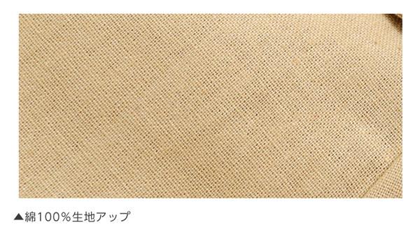 ウエストベルト付きシャツワンピース [E2088]
