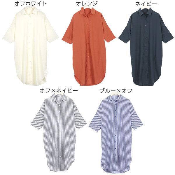 ロープベルト付き5分袖シャツワンピース [E2096]