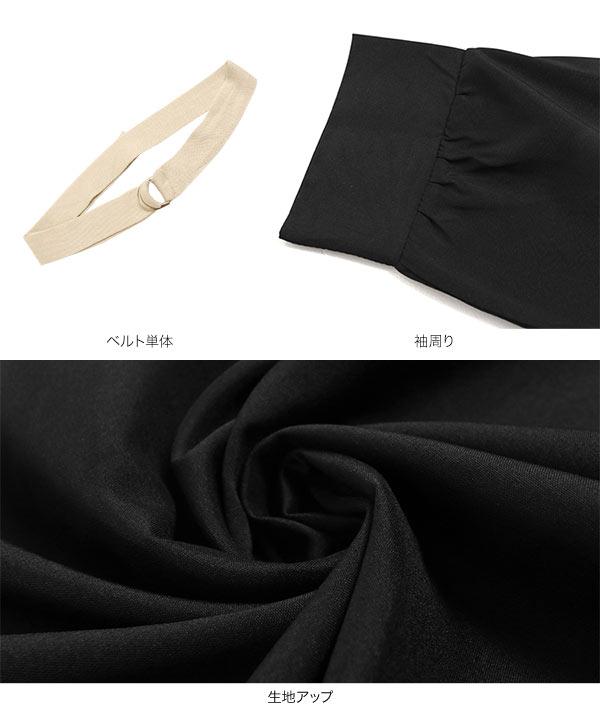 ニットベスト×シャツワンピースセット [E2229]