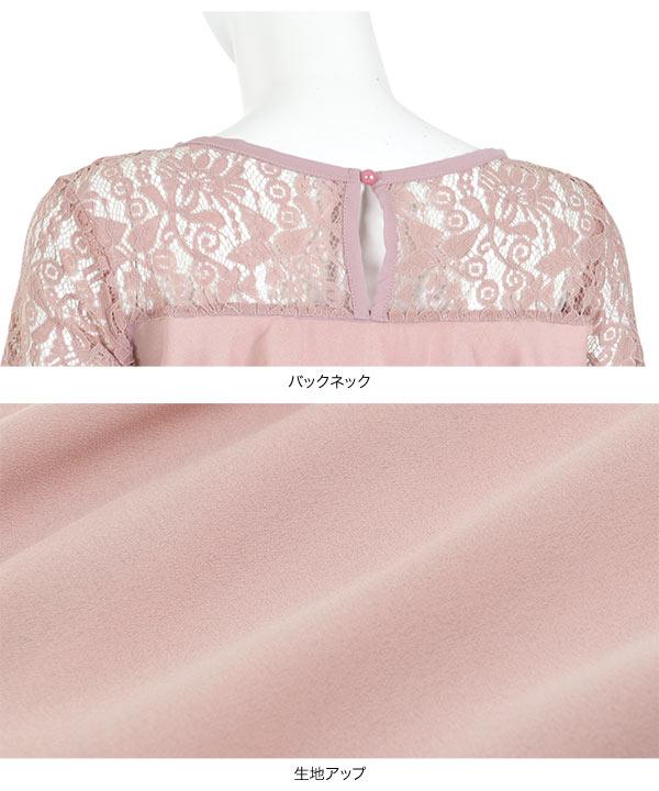 【Dress】レース切替バックフリルジョーゼットドレスワンピ [E2238]