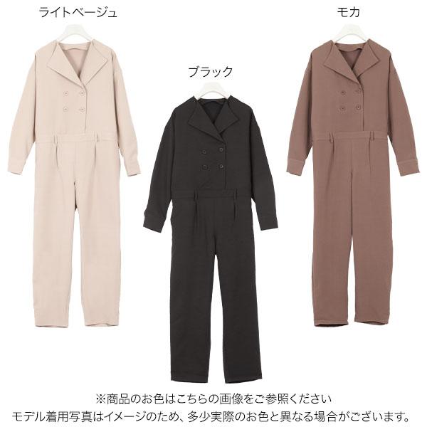 ダブルブレストジャンプスーツ [E2239]