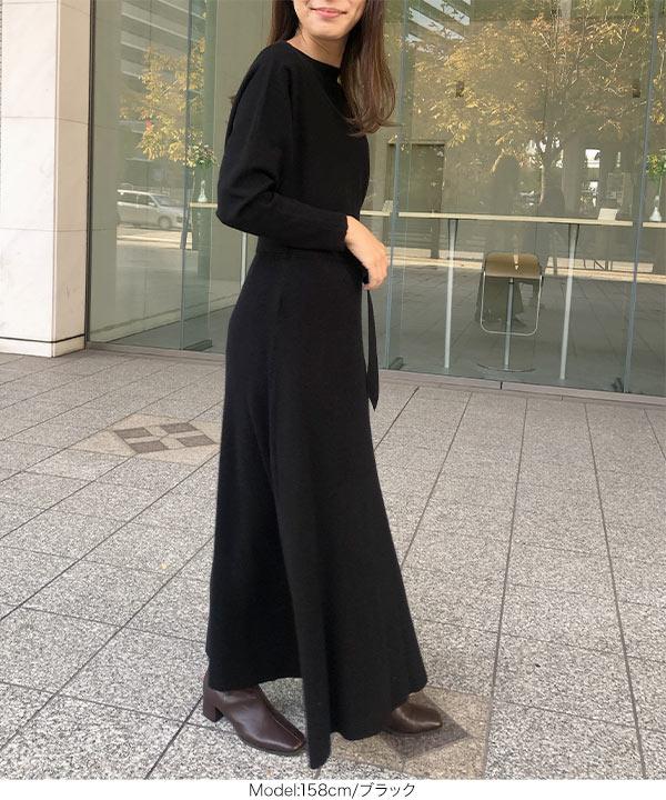 ドルマン&フレアスカートニットセットアップ [E2258]