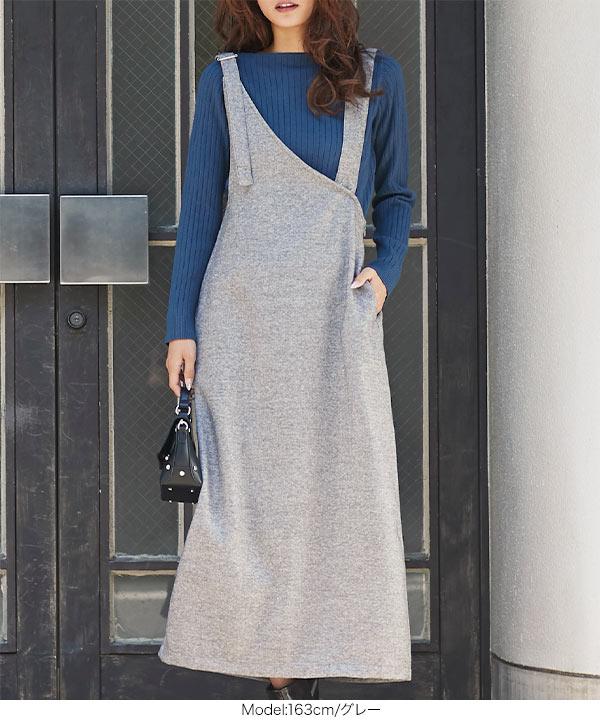 フェイクウールアシンメトリージャンパースカート [E2259]