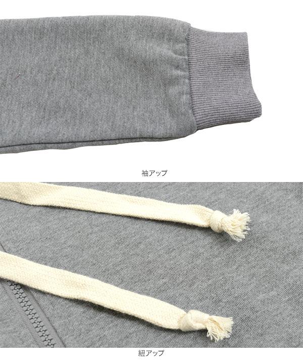 [ 裏起毛 ]パーカーワンピース [E2271]