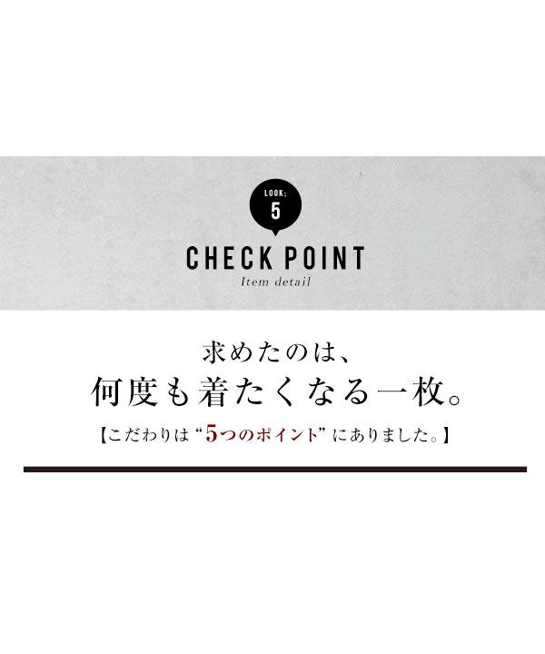[ 田中亜希子さんコラボ ]ハイネックリボンシャツワンピース [E2311]