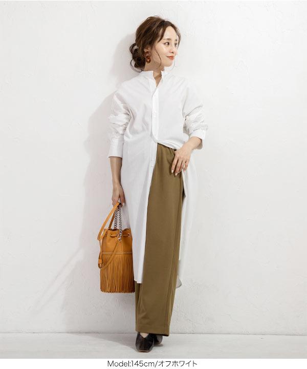 【田中亜希子さんコラボ】ハイネックリボンシャツワンピース [E2311]