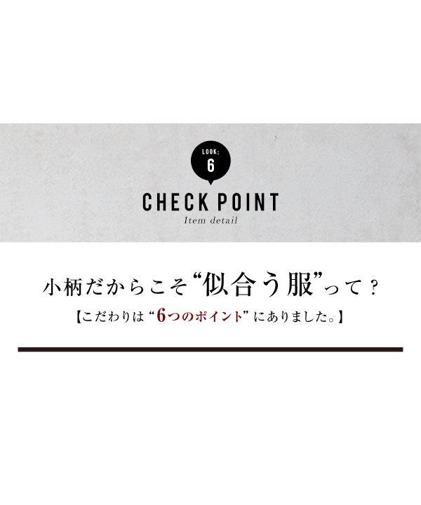 [ 田中亜希子さんコラボ ]Vネックワイドサロペット [E2312]