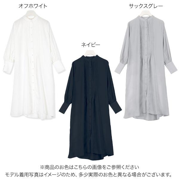 光沢ロングシャツワンピース [E2317]