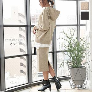 【2点SET】レイヤードニットパーカー×タイトスカート [E2326]