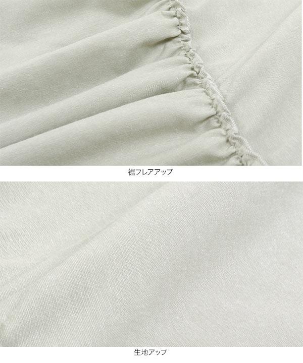 裾ティアードIラインワンピース [E2344]