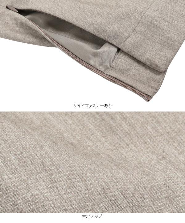 ハトメデザインAラインジャンスカ [E2350]