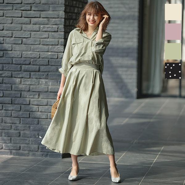 神戸レタス 【2点セット】シャツ+スカートセットアップ [E2390]