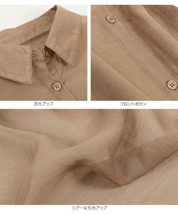 ウエストリボン付きシアーロングシャツ [E2391]
