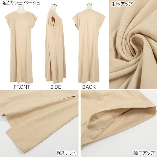 袖切り替えカットソーワンピース [E2406]