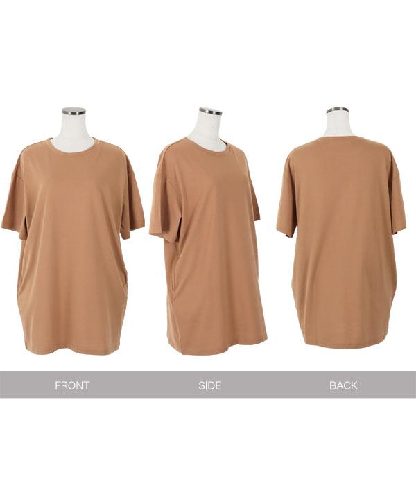 [選べる2丈]Tシャツワンピース [E2409]