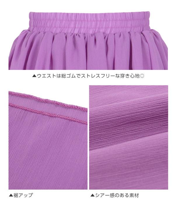 ≪ファイナルセール!≫3段ティアードロングスカート [E2453]