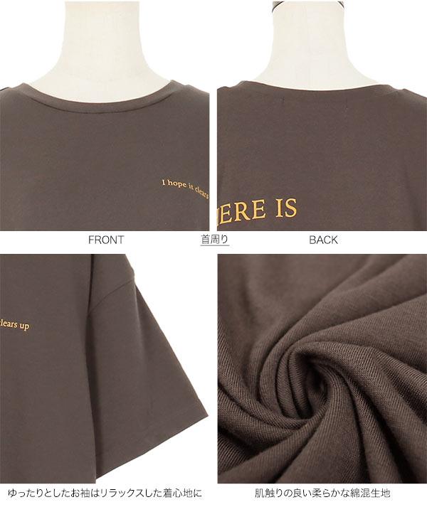 ロゴプリントTシャツワンピ [E2509]