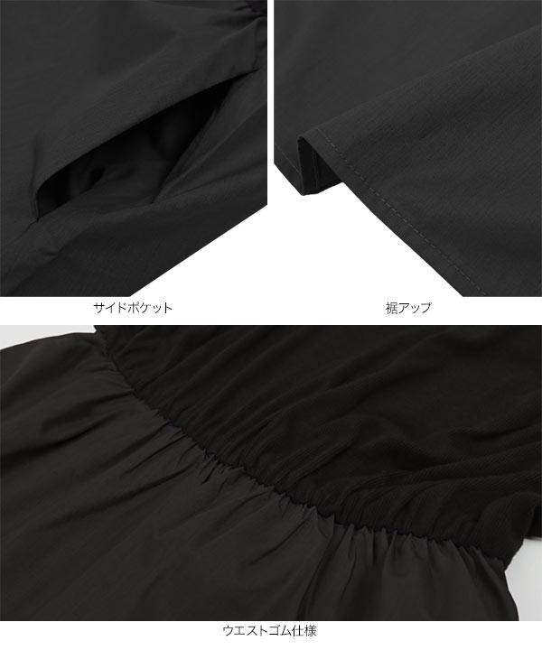 ドッキングワンピース [E2513]