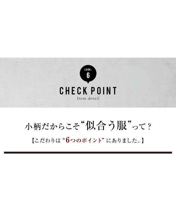 [ 田中亜希子さんコラボ ] アシメワンショルサロペット [E252A]