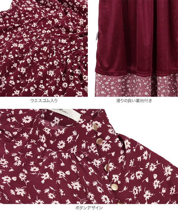 ≪セール≫ゴールドボタン花柄ロングワンピース [E2556]