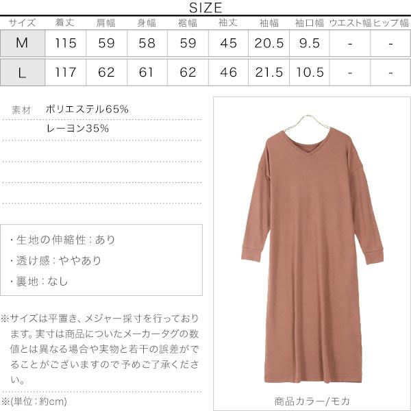 ドルマンマキシワンピース [E2591]のサイズ表