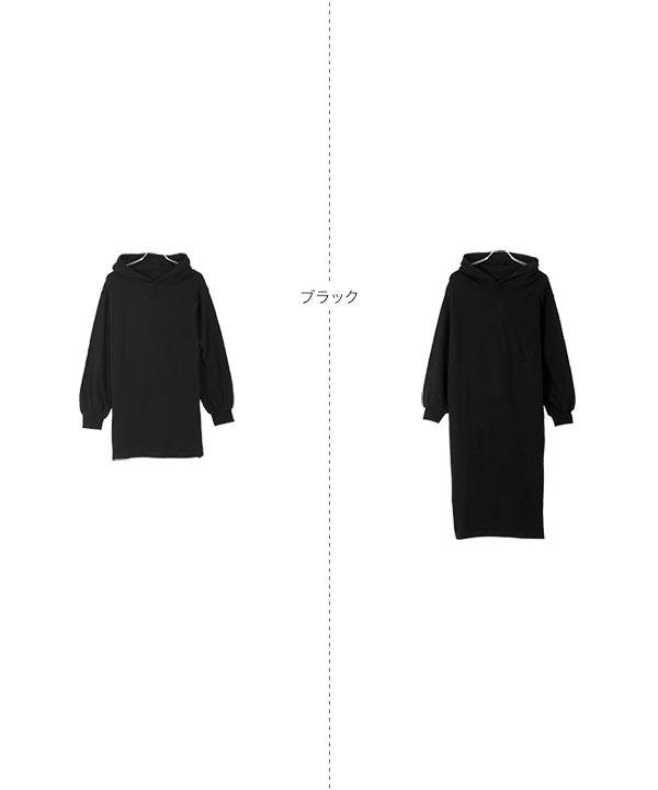 選べる2丈 裏起毛パーカー [E2606]
