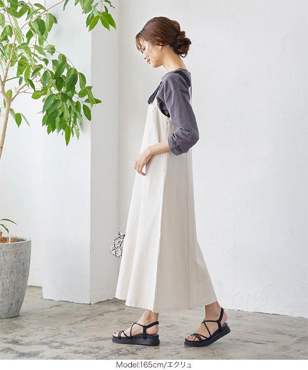 ショルダーベルトジャンパースカート [E2611]