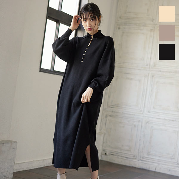 神戸レタス エコレザータイトスカート [M3170]