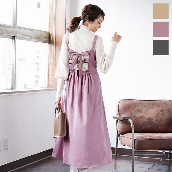 神戸レタス ハイネック異素材切替ワンピース [E2662]