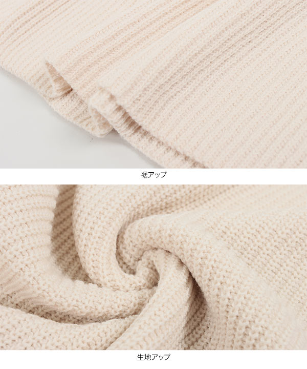 裾フレアニットワンピース [E2672]