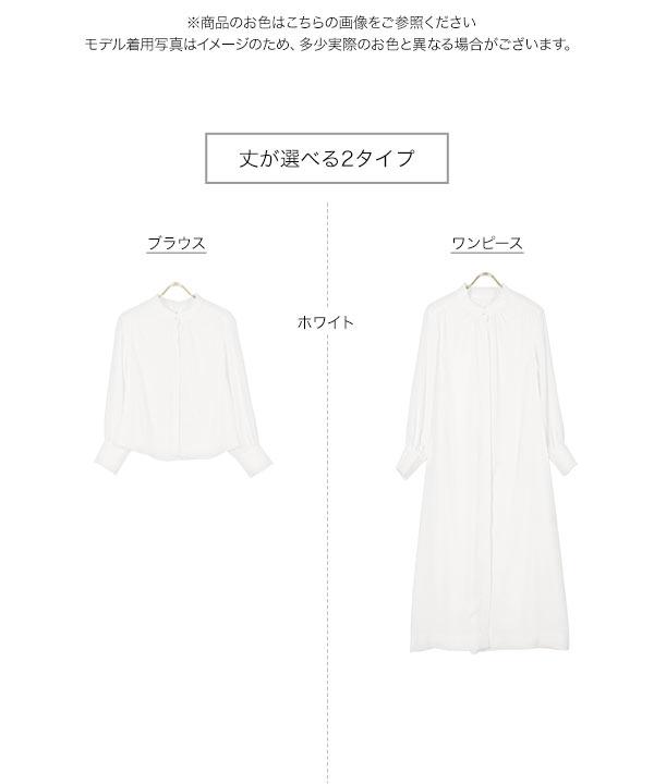 [ 田中亜希子さんコラボ ] 選べる2タイプバンドカラーブラウスワンピース [E2687]