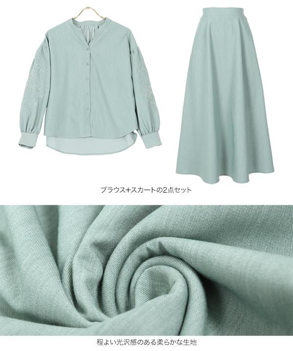 [ 2点セット ] 花柄刺繍ブラウススカートセットアップ [E2702]