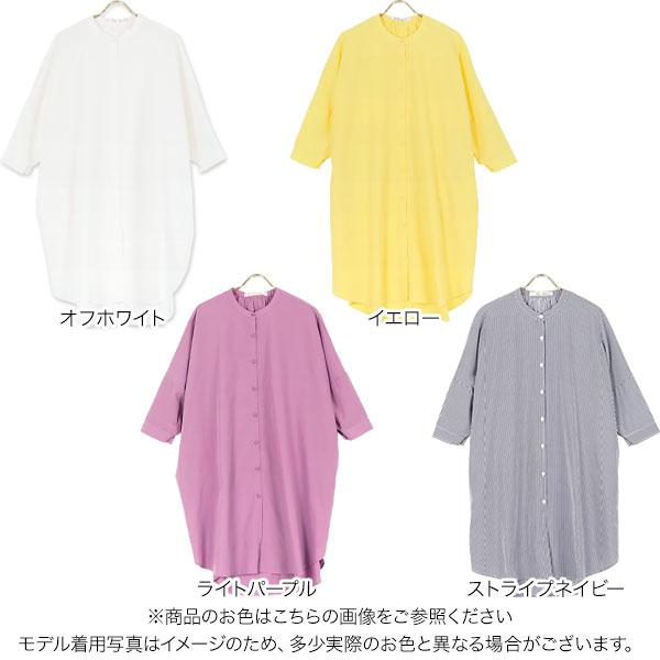 ビッグシャツワンピース [E2707]