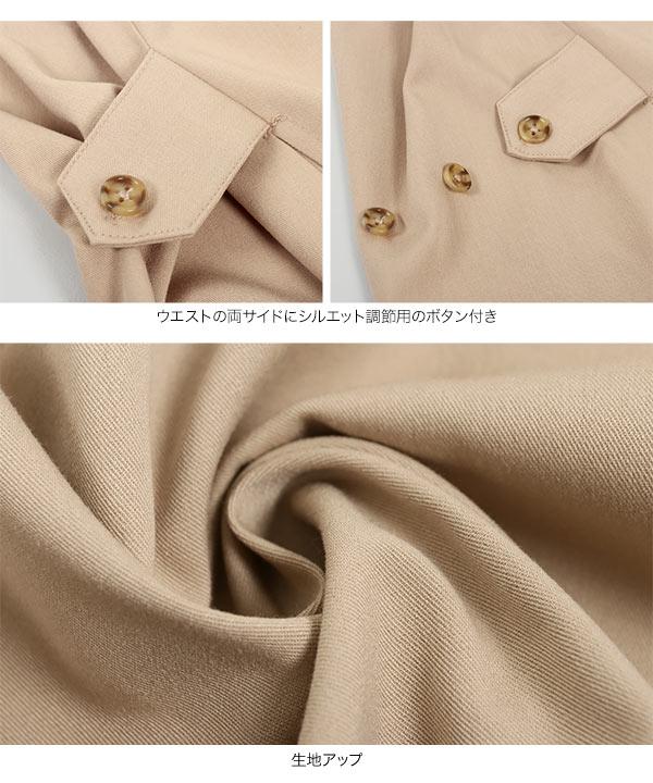 [ レタスクラブコラボ ] 抜き衿デザインシャツワンピース [E2709]