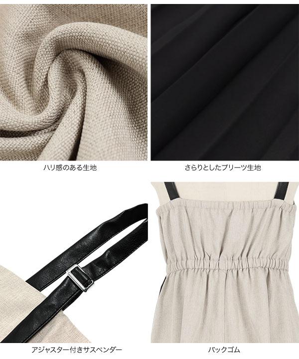 サイドプリーツ切り替えジャンパースカート [E2736]