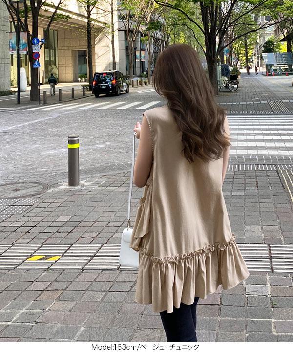 [ 岡部あゆみさんコラボ ][チュニック/ワンピース]裾フリルワンピース [E2765]