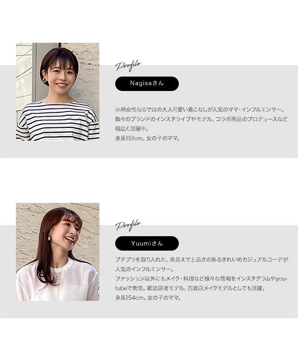 [ Nagisaさん Yuumiさんコラボ ] 2typeワンピース [E2773]