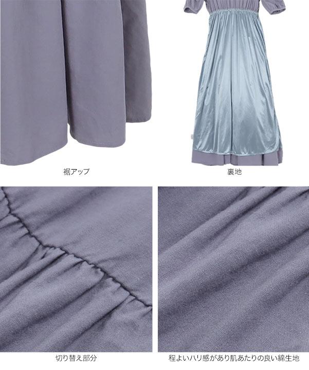 レイヤード風ギャザースリーブティアードワンピース [E2836]