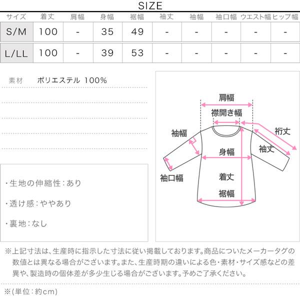 [ petitcoat ]ブラ紐隠しペチワンピース [E2856]のサイズ表
