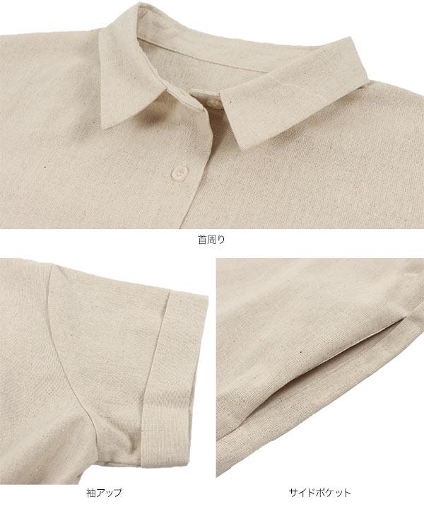 リネンブレンドシャツワンピース [E2859]