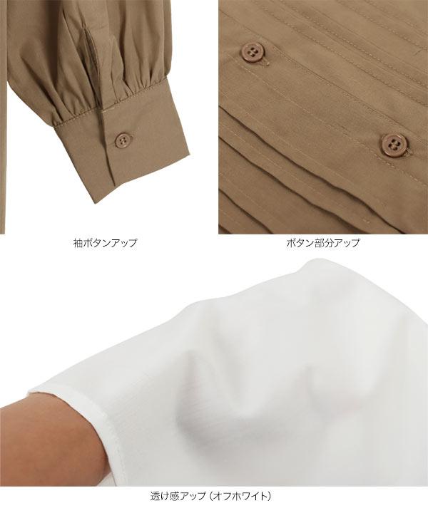 胸元ピンタックシャツワンピース [E2914]