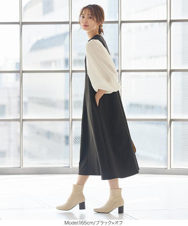 ボリューム袖ドッキングワンピース [E2917]