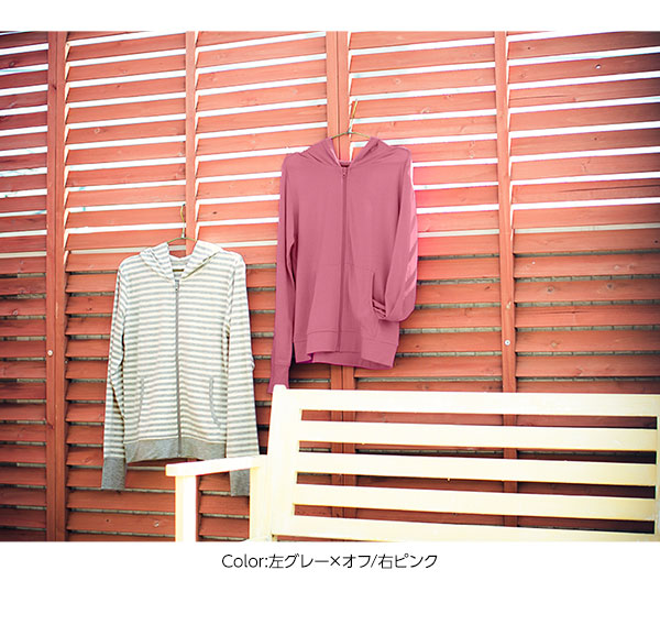 【CandyCool】パーカー [H0457]