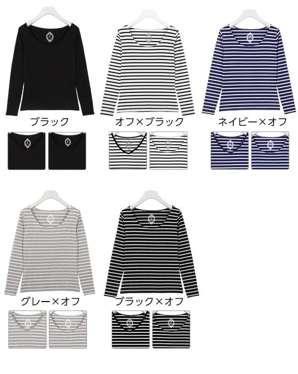 [M/L]選べるUorVネック☆発熱ロングTシャツ/レディース/あったかインナー [H0500]
