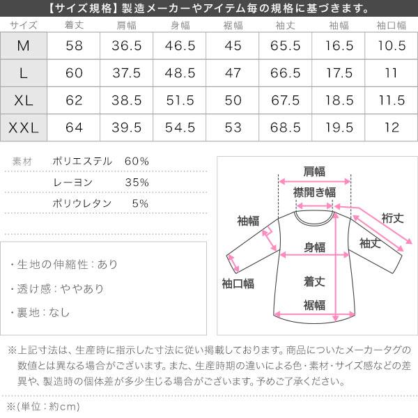 紫外線カット★CandyCoolパーカー[H457]のサイズ表