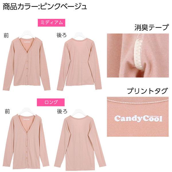 CandyCool★選べるシンプルカーディガン [H458]